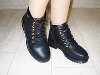 Д501 - Женские ботинки демисезонные черные
