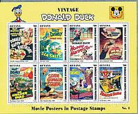Марки Дисней Disney - Donald Duck - Выпуск №4 Дисней