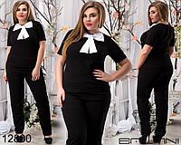 Стильный  женский костюм: блузка с бантом и брюки, батал