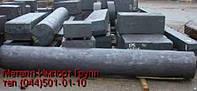 Поковка прямоугольная 240х330х400 мм сталь 5ХНМ