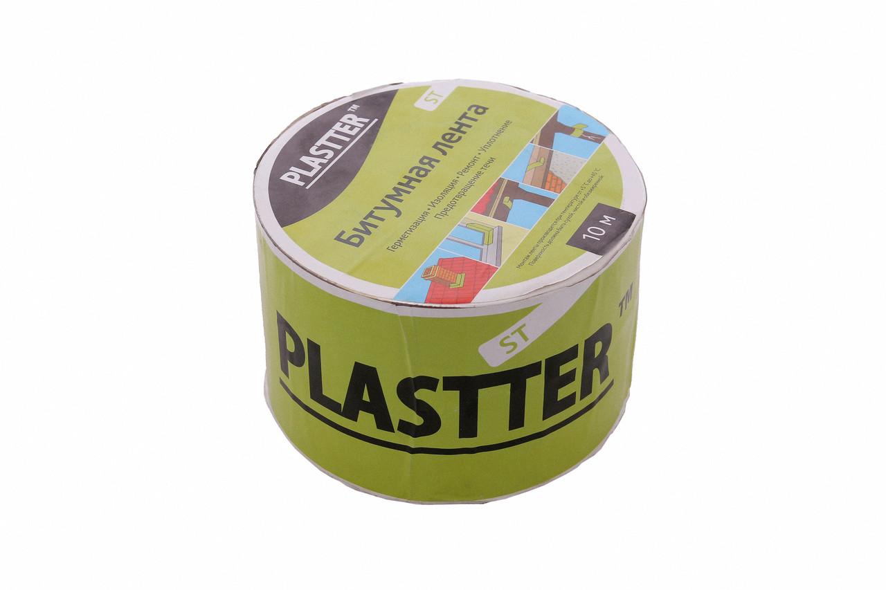 Гидроизоляционная битумная лента Plastter алюминий 10см*10м