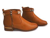Коричневые ботинки по хорошей цене