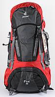 Надежный рюкзак походный из нейлона 40 л. Deuter Fox 40 red, красный/серый
