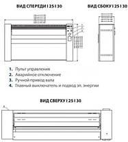 Гладильная машина Primus I25-140 V/AV, фото 2