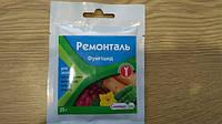 Ремонталь,ВГ 25г фунгіцид пасльонові/виноград/цибуля/огірки