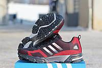 КроссовкиAdidas Marathon Flyknit темно синие 1626