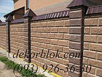 Облицовочные стеновые блоки