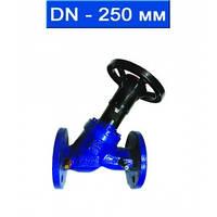 Вентиль балансировочный фланцевый, Ду 250/ 1,6 МПа/ до 150°С/ чугунный корпус