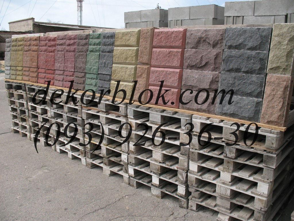Облицовочный камень фасадный