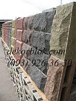 Шлакоблок фактурный рваный камень , фото 1