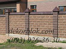 Блок заборный декоративный