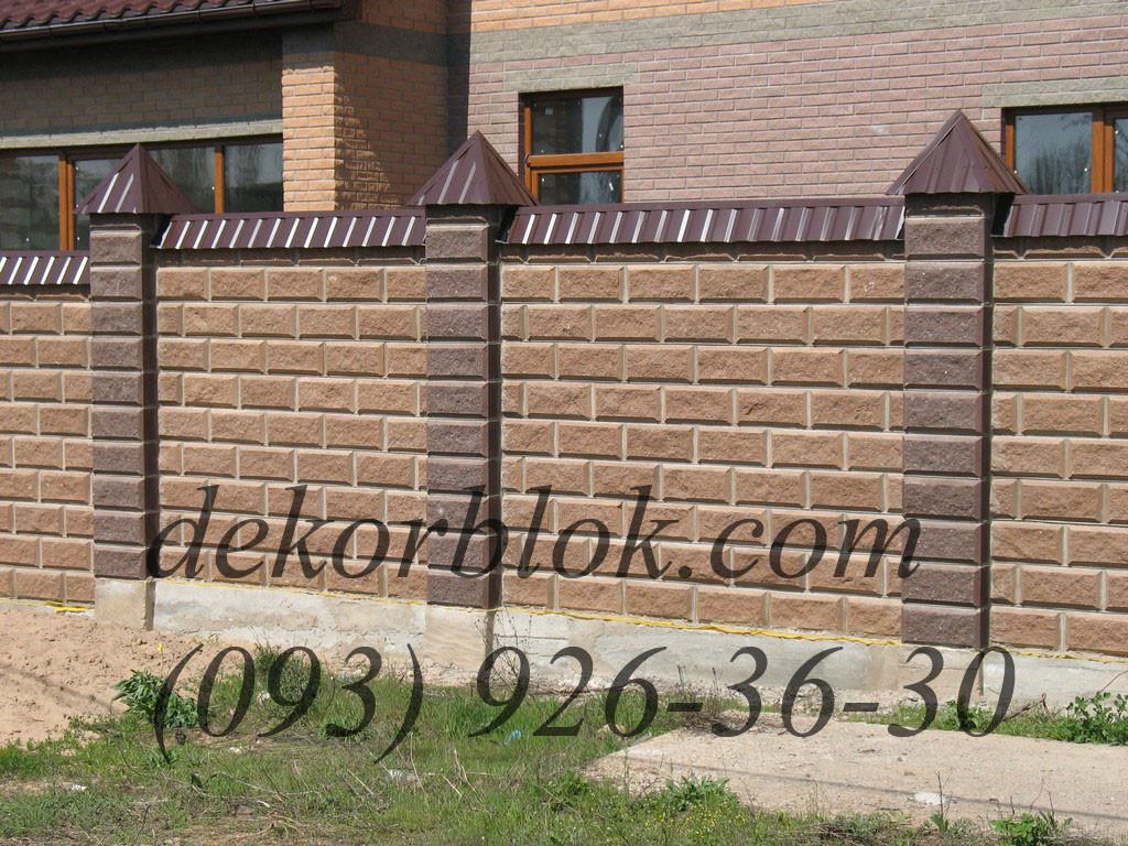Блок заборный декоративный , фото 1