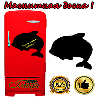 Магнитная доска на холодильник  Дельфин маленький  (20х30см)