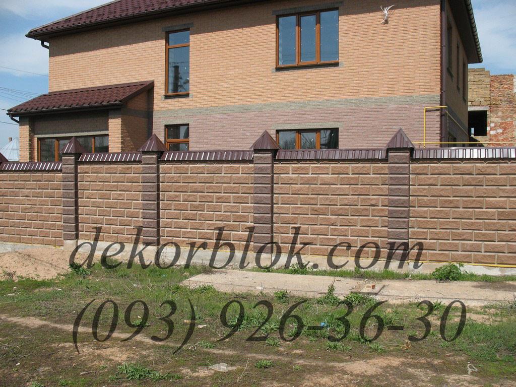 Облицовочные блоки для фасада