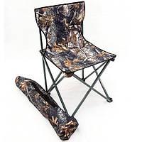 Раскладной походный стульчик  А 0802