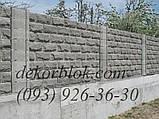 Блоки декоративные колотые Объемный раскол, фото 4