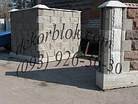 Декоративный камень  цена