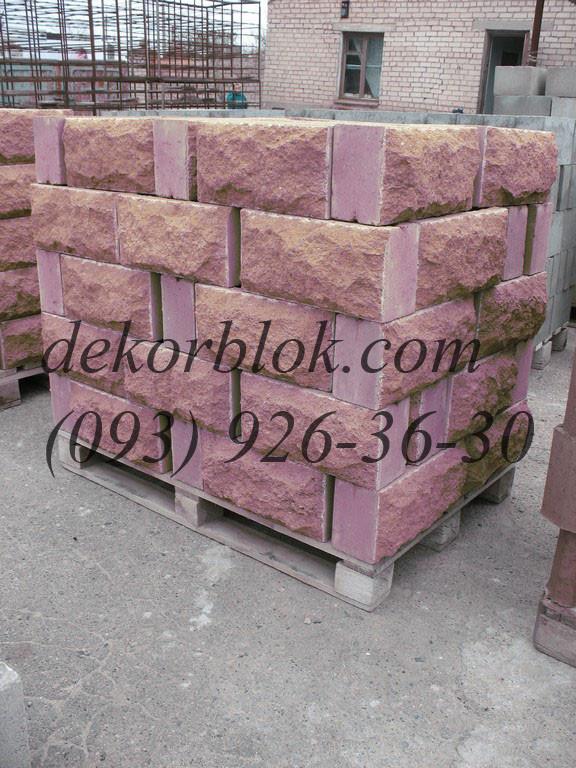 Шлакоблок с декоративной поверхностью