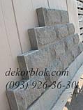 Фасадный рваный камень для облицовки , фото 2