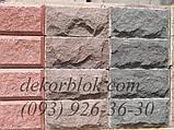 Фасадный рваный камень для облицовки , фото 3