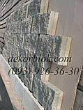 Фасадный рваный камень для облицовки , фото 5