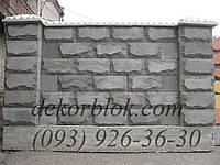 Блок облицовочный декоративный Скала
