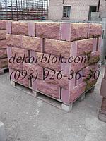 Блоки облицовочные двухцветные радужные, фото 1