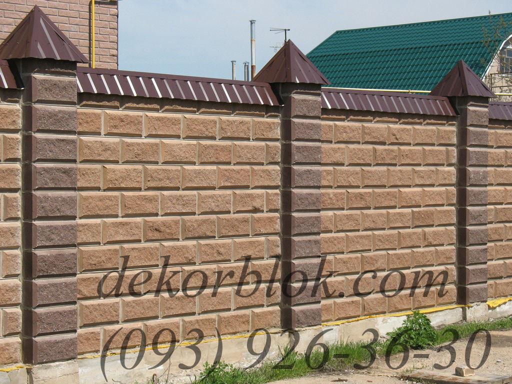 Сплитерные декоративные блоки для заборов