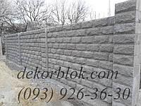Забор из шлакоблока цена, фото 1