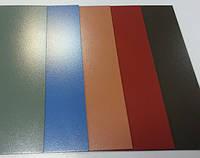 Плоский лист цветной мат 0,45мм Словакия