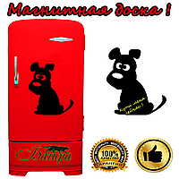 Магнитная доска на холодильник Собака Тузик маленький (20х27см)