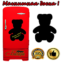 Магнитная доска на холодильник Мишка Тедди большой  (41х47см)