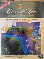 """Комплект постельного белья """"Casa de Lux"""", 100% cotton, полуторо- и двухспальный , пантеры"""