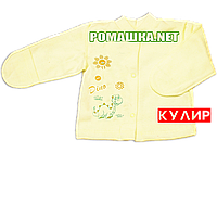 Детская кофточка р. 56 с царапками ткань КУЛИР 100% тонкий хлопок ТМ Алекс 3172 Желтый1