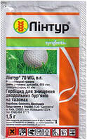 Линтур - гербицид, 1,5 гр, Syngenta (Сингента), Швейцария