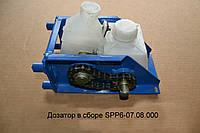 Дозатор в сборе SPP6-07.08.000