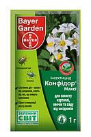 Конфидор Макси в.г. - инсектицид, (1 г), Bayer CropScience AG (Байер КропСаенс), Германия