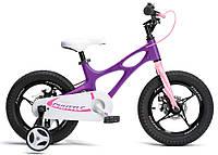 """Детский велосипед RoyalBaby 16"""" Space Shuttle фиолетовый"""