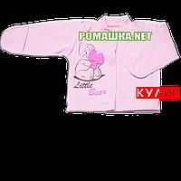 Детская кофточка р. 56 с царапками ткань КУЛИР 100% тонкий хлопок ТМ Алекс 3172 Розовый1