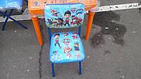 Детский раскладной стульчик