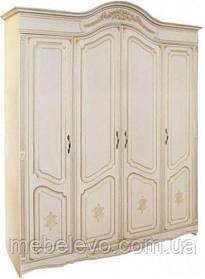 Гармония шкаф 4Д 2180х1885х560мм белая патина   Альфа