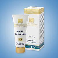 Минеральная маска-пилинг для лица (100 мл). Health & Beauty