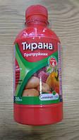 Тирана, КС 250мл протруйник картопля (500кг!)/овочі/квіти/дерева/зернові