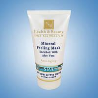 Минеральная маска-пилинг для лица (150 мл). Health & Beauty