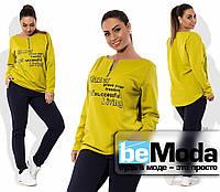 Модный женский спортивный костюм из кофты с надписями и однотонных брюк желтый