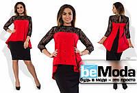 Необычный женский костюм большого размера из свободной блузы с кружевом и строгой юбки красный