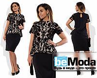 Эффектный женский костюм больших размеров из нарядной блузы и строгой юбки черный