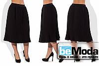 Стильная женская юбка большого размера из плиссированной креп костюмки черная