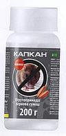 Капкан -  зерновая приманка, 200 гр, Укравит Украина