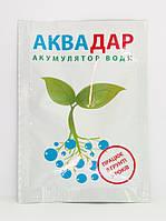 Аквадар - акумулятор воды (20 г) Презенс